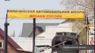 судебные приставы адреса кормиловка все ДЕТСКИЕ КОЛЯСКИ