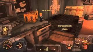Пупсы Fallout 4 6 Обмен и Выносливость