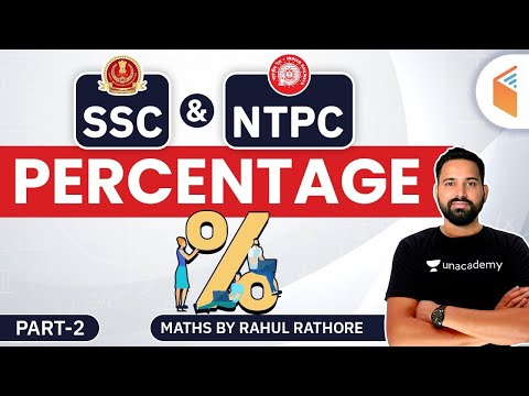 All SSC & RRB NTPC 2020 | Maths by Rahul Rathore | Percentage ( Part-2 )