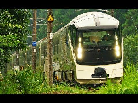 JR E001系 TRAIN SUITE 四季島  'Shiki-shima'  The most luxury & Beautiful Train of the JR East Company