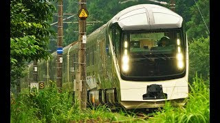 JR E001系 TRAIN SUITE 四季島  'Shiki-shima'  The most luxury & Beautiful Train of the JR East Company 四季島 検索動画 12