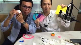 【禮拜聽趣味】3D列印與教育結合 陳立超