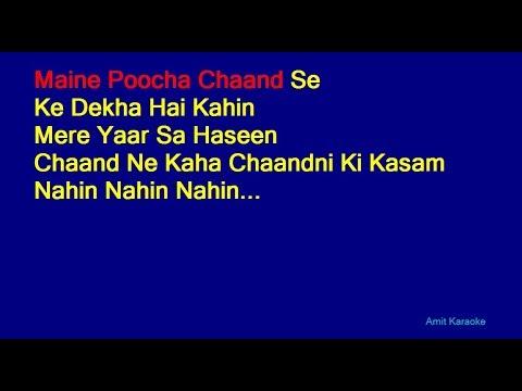 Maine Poocha Chaand Se - Mohammed Rafi Hindi Full Karaoke with Lyrics