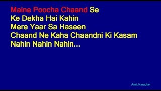 Maine Poocha Chaand Se - Mohammed Rafi Hindi Full Karaoke with Lyrics