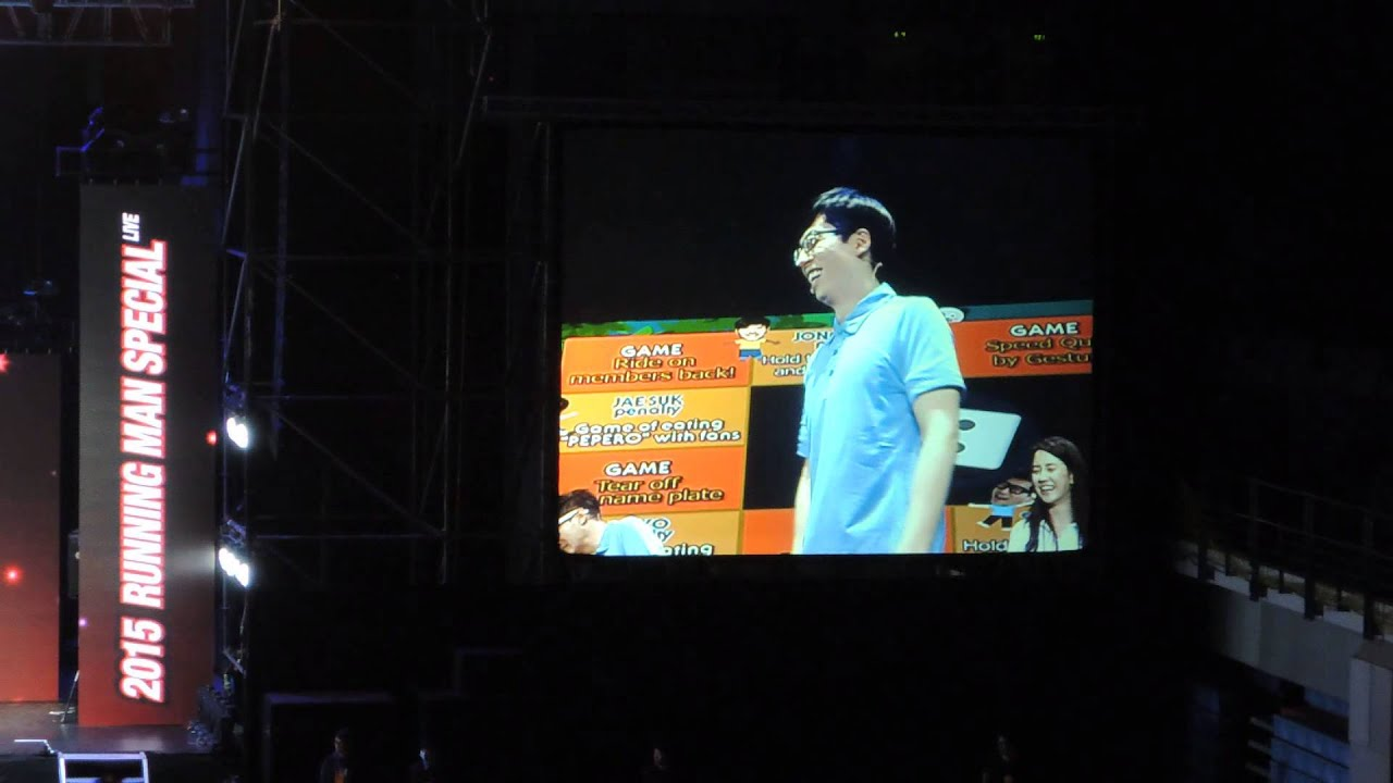 running man fan meet 2015