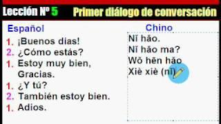 5. Aprende chino fácil. Primer diálogo de conversación.