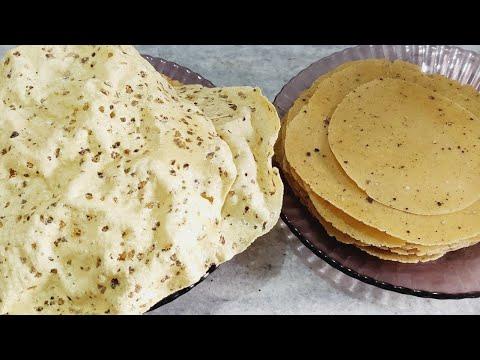 #tip URAD DAL PAPAD | Papad Ko Asani Se Teen Tarike Se Banayen Is Tarha Se |Sanobar Kitchen With Tip