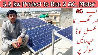 5kw Solar Setup For 2 AC, Fridge, water pump
