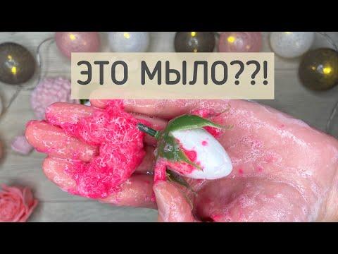 ШОК! РАЗОБЛАЧЕНИЕ! Букеты из мыльных роз | Мыло ручной работы