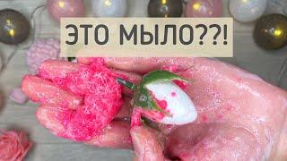 шОК! РАЗОБЛАЧЕНИЕ! Букеты из мыльных роз  Мыло ручной работы