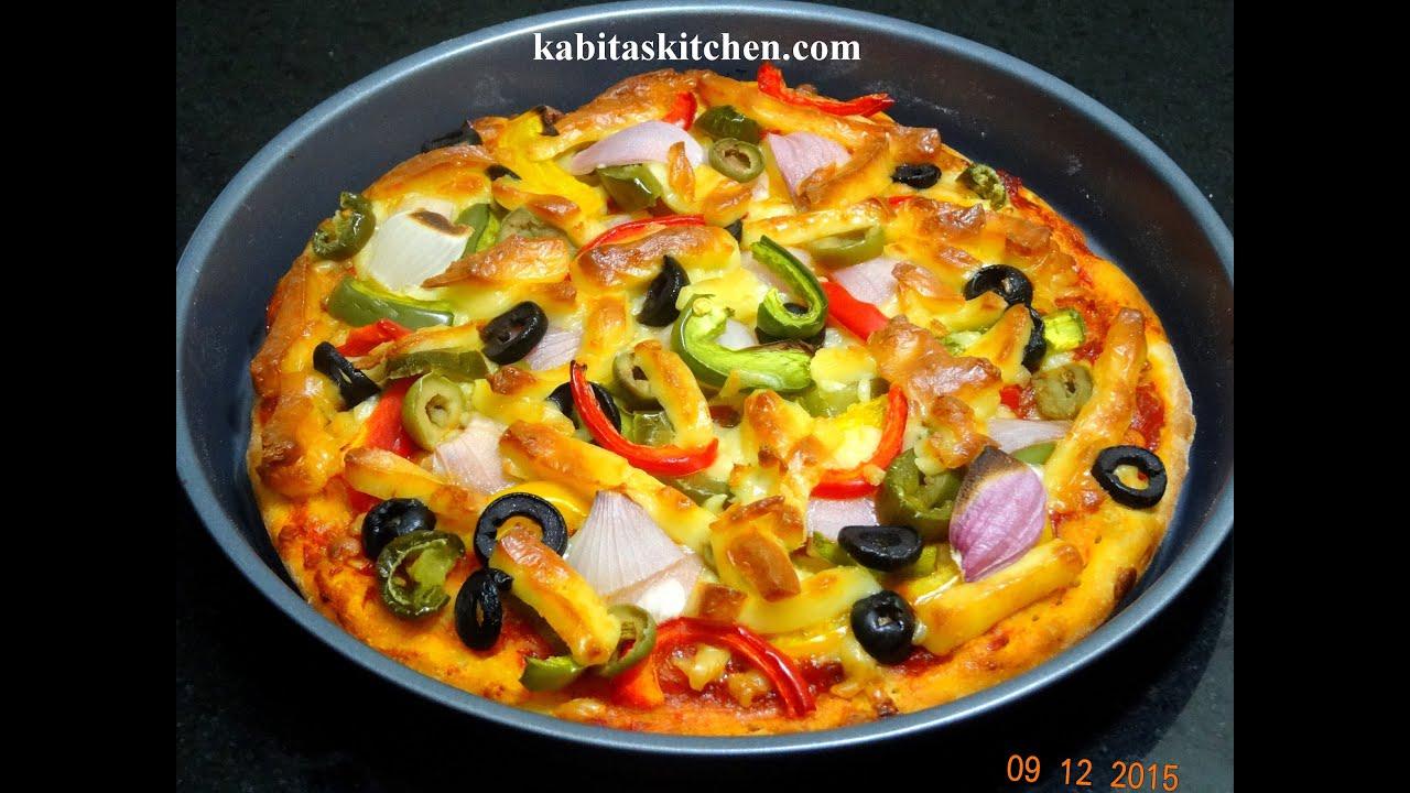 Pizza Recipe-Vegetable Cheese Pizza Recipe-Homemade Pizza recipe