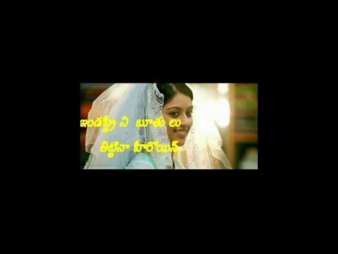 My heroine is abusing its own industry   //తన స్వంత ఇండస్ట్రీ ని బూతు లు తిట్టి నా హీరోయిన్.