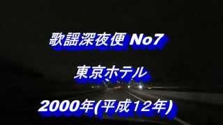 2000年の紅白で歌唱された楽曲で 美川さんの歌の中では心に残った隠...