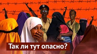 Download Пунтленд: родина сомалийских пиратов Mp3 and Videos