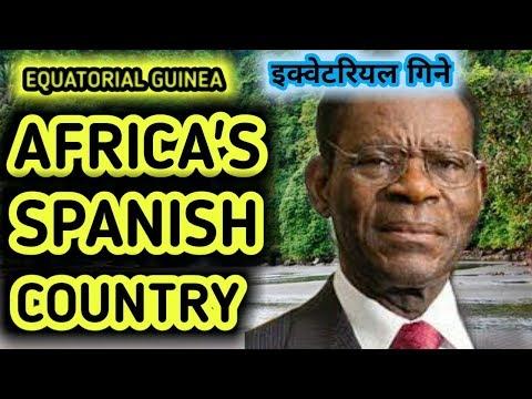 🇬🇶Top 10 Facts About Equatorial Guinea/Equatorial Guinea Facts/Interesting Facts Equatorial Guinea