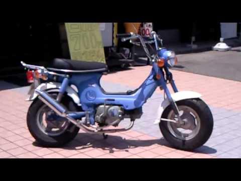 honda chaly 125cc mini bikes practice bike mini moto youtube. Black Bedroom Furniture Sets. Home Design Ideas