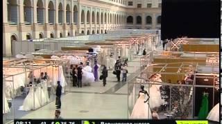 В Москве открылись Дни свадебной моды
