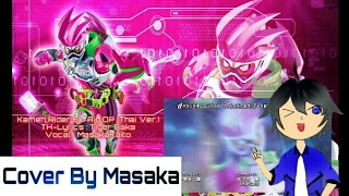 Kamen Rider Ex-Aid OP (TV Size) Thai Ver.