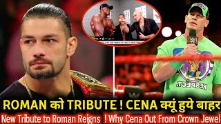 Roman New Tribute ! Why John Cena Out from Crown Jewel ! WWE Raw 29th Oct 2018 Highlights