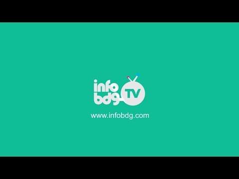 infobdg-tv-2015-program-teaser!