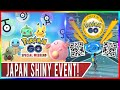 POKEMON GO JAPAN EVENT QR CODE GAMEPLAY!