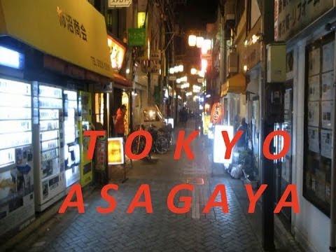 Tokyo  - Asagaya - Tranquility City