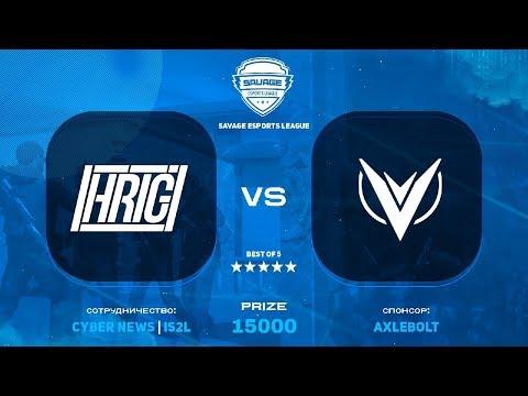 Видео: EliteClaw vs Heritage | Savage eSports League S2 | МАТЧ ЗА ТРЕТЬЕ МЕСТО | Веля стэндофф2 standoff 2