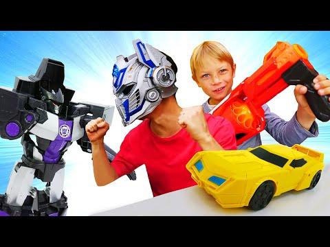 Роботы Трансформеры и бластеры Нерф  - Бамблби против Мегатрона! - Игры стрелялки для мальчиков.