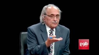 GOFTMAN: State Of Democracy, Sovereignty Reviewed / گفتمان: دموکراسی و حاکیمت مردم