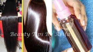মাত্র ১ টি উপাদান ব্যাবহার করলেই চুল হবে গ্লোসি সিল্কি ও শাইনি|Super Glossy and Shiny Hair Instantly