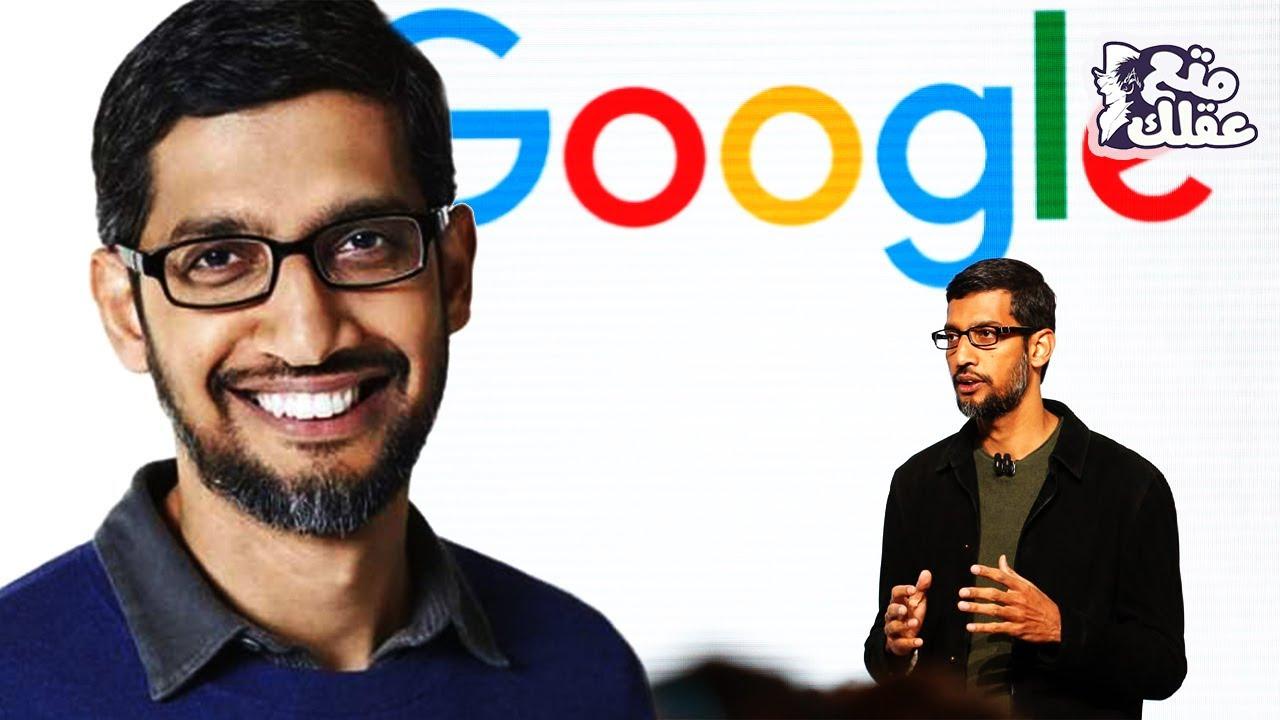 ساندر بيتشاي | الفتى الهندى الفقير الذي أستطاع تغير العالم - قصة مدير شركة جوجل