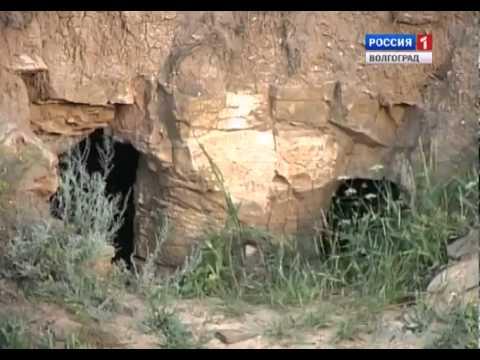 Волгоград ТРВ Точка на карте Жирновский район