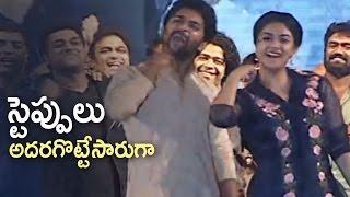 Nani and Keerthy Suresh Superb Dance Performance | Nenu Local | Unseen | TFPC