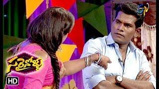 Chammak Chandra Performance   Sarrainollu   ETV Dasara Special Event   18th Oct 2018   ETV Telugu