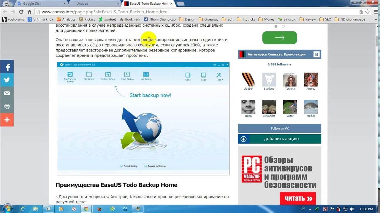 Download easeus todo backup 10. 5 filehippo. Com.