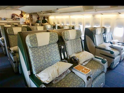 Eva Air 747-400 Business Class & Upper Deck Tour Taipei to Shanghai BR712
