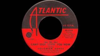 Solomon Burke - (No, No, No) Can