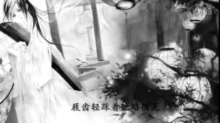 雲の泣/銀臨 - 錦鯉抄