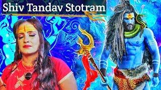 Shiv Tandava Stotram || शिवतांडव स्तोत्रम || Shankar Mahadevan  || Original Powerful & Best Trance