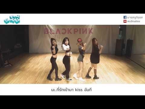 [Thai Ver] Blackpink - As If It's Your Last By TYPackage_SS Feat.PKHAN_BI MyStudioz  #มายสตู
