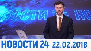 Новости Дагестан за 22.  03. 2018 год.