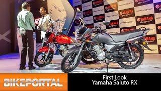 Yamaha Saluto RX First Look - Bikeportal