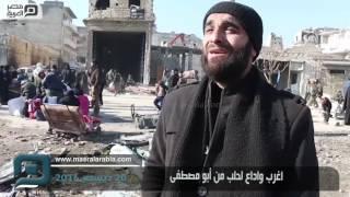 مصر العربية | اغرب واداع لحلب من أبو مصطفى