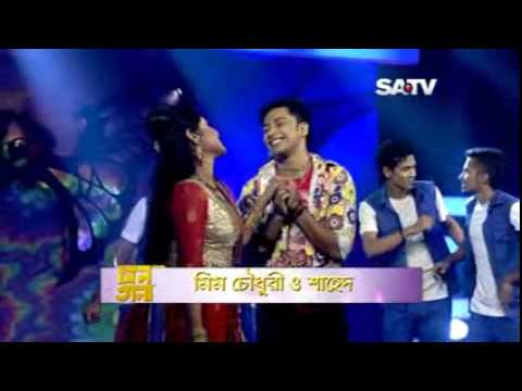 Search bangla movie song ami shudhu cheyechi tomai ...