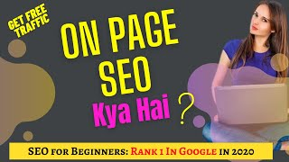 How To Do On Page SEO | SEO For Beginners #part2 I | Hindi me Jankariyan