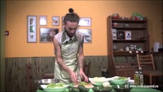 Забродин Женя - Зеленый Салат с Авокадо!