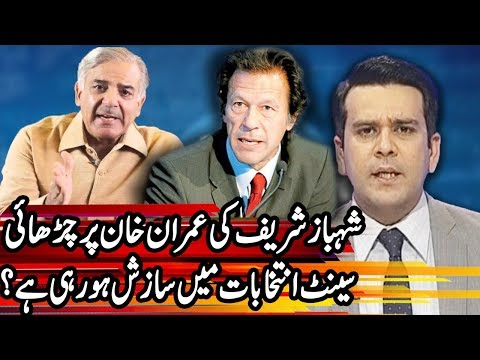 Center Stage With Rehman Azhar - 1 March 2018 - Express News