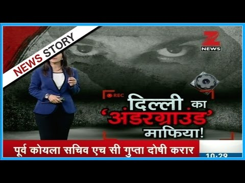 Exclusive: Delhi's underground mafia exposed