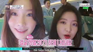 [ENG] 180420 Yoona & Taeyeon cut on Secret Unnie - Stafaband