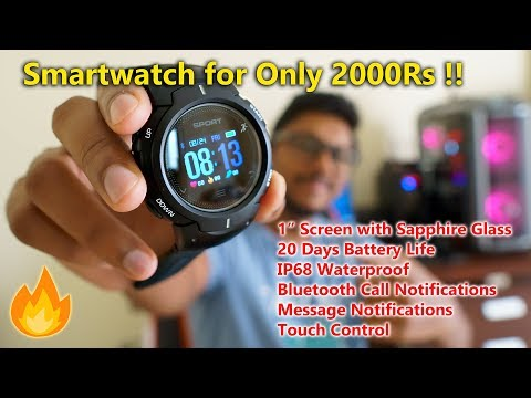 Cheap & Best Smartwatch for 2000 Rs ?